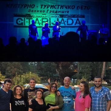 """""""Гитаријада"""" затресла Велико Градиште"""