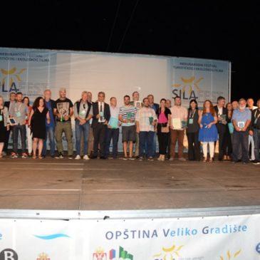 Zatvoren Sila-Fest 2017