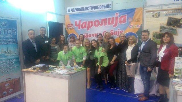 Sajam turizma u Kragujevcu