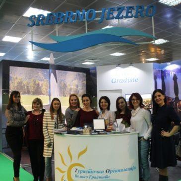 Наступ на Међународном сајму туризма у Београду