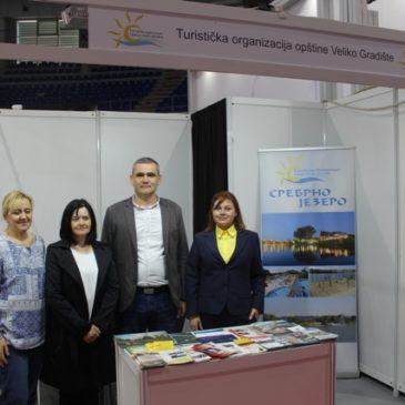 Сајам туризма у Нишу